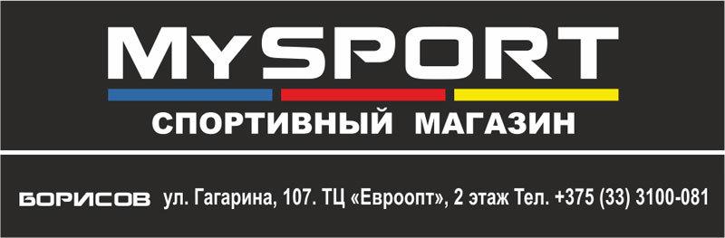 В магазине MySport — каждая вторая вещь за ПОЛЦЕНЫ!