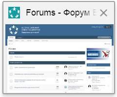 Форум ВСП