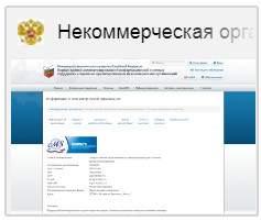 Сайт МинЭкономРазвития РФ