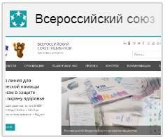 Сайт ВСП
