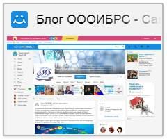 Блог на сервере майл.ру