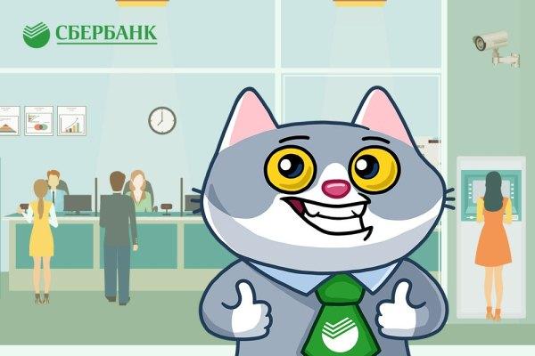 Сбербанк запустил чат-бот клиентской поддержки