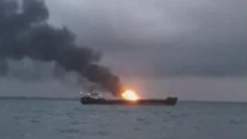 Два судна загорелись в Керченском проливе, один из моряков погиб