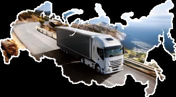 7 главных преимуществ перевозки грузов на автомобилях