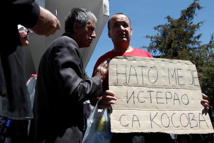Сербы припомнили НАТО бомбардировки ивоспротивились членству