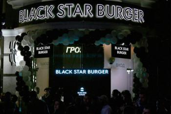 Black Star уличили в краже бразильского сайта