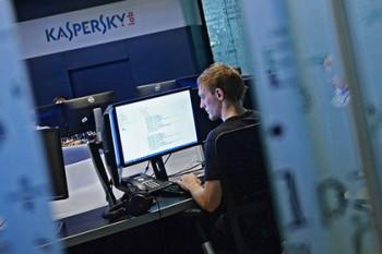 СМИ обвинили Россию виспользовании софта Касперского для шпионажа