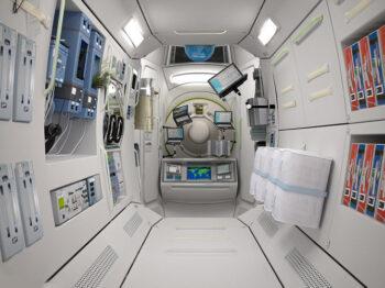 Была ли утечка аммиака на МКС в американском сегменте?