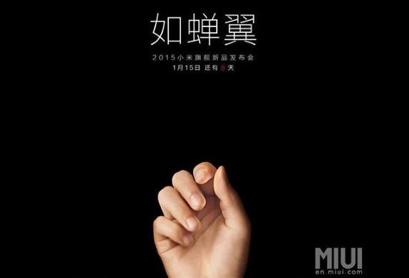 Xiaomi дразнит новым смартфоном с тонким дизайном
