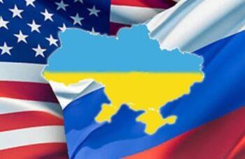 Западный журналист поведал что было бы если Россия действовала как США