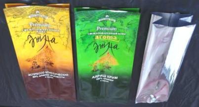 Металлизированные пакеты для вакуумной упаковки продуктов