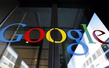 google-isk