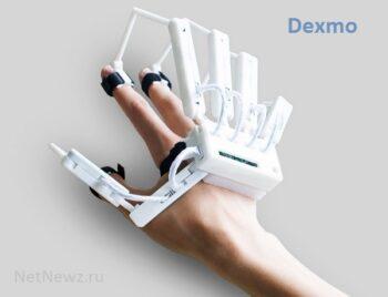 Dexmo-1