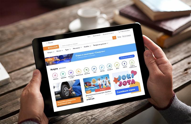 Biglion: с помощью онлайн-кэшбэка пользователи в текущем году вернули более 24,5 млн. рублей