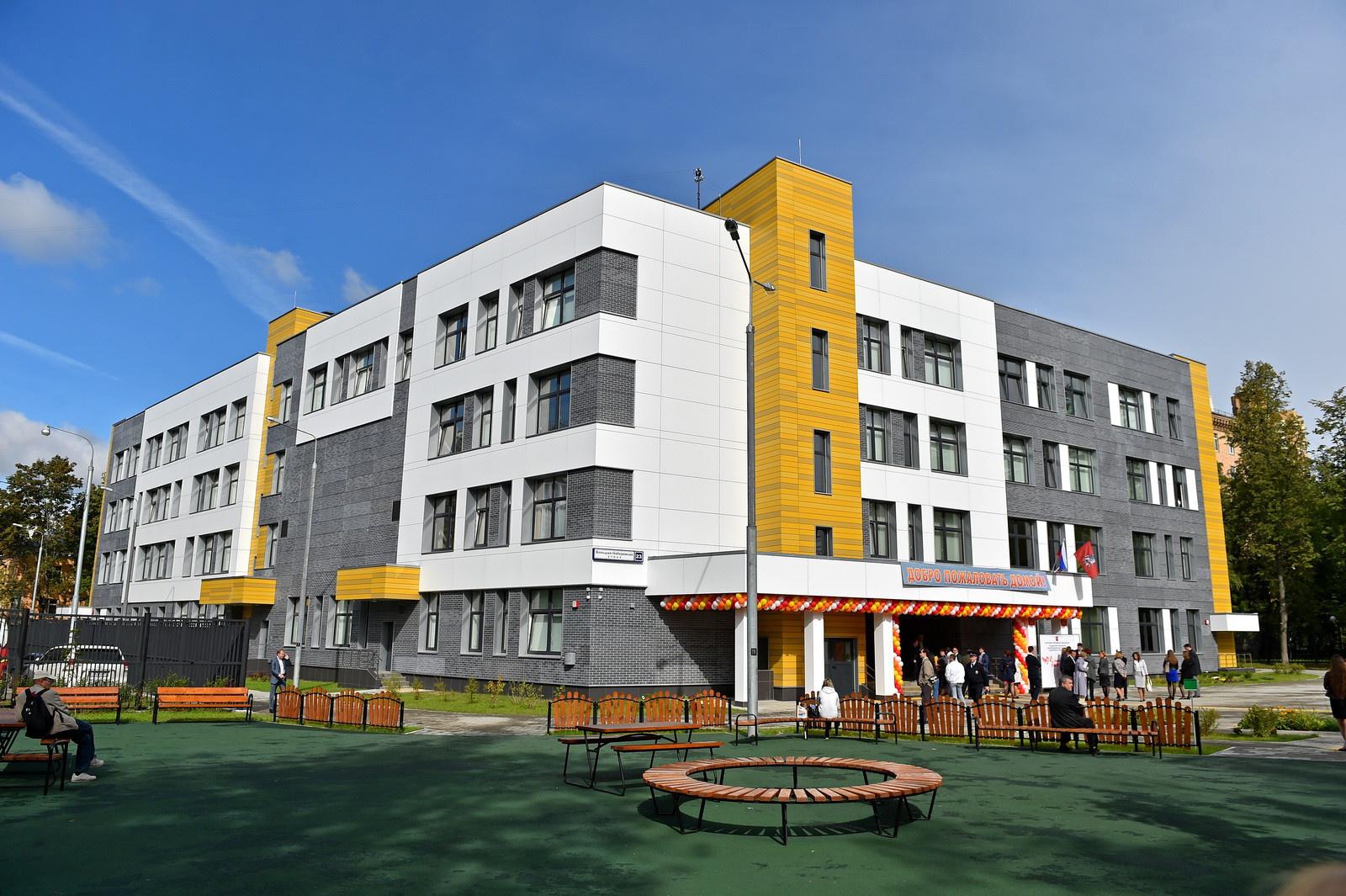 Клуб директоров и заместителей по воспитательной работе школ создан в Москве