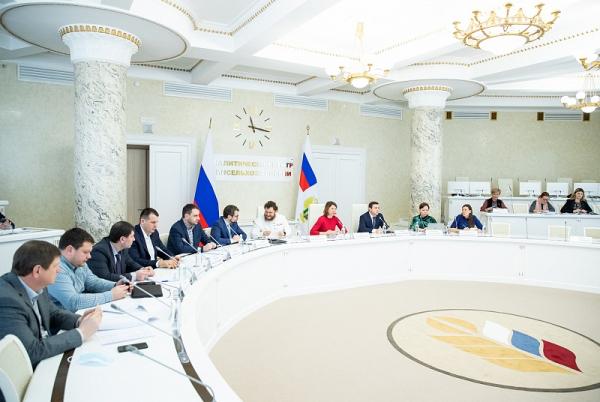 В Минсельхозе РФ рассмотрели предложения представителей проекта ОНФ «Народный фермер»