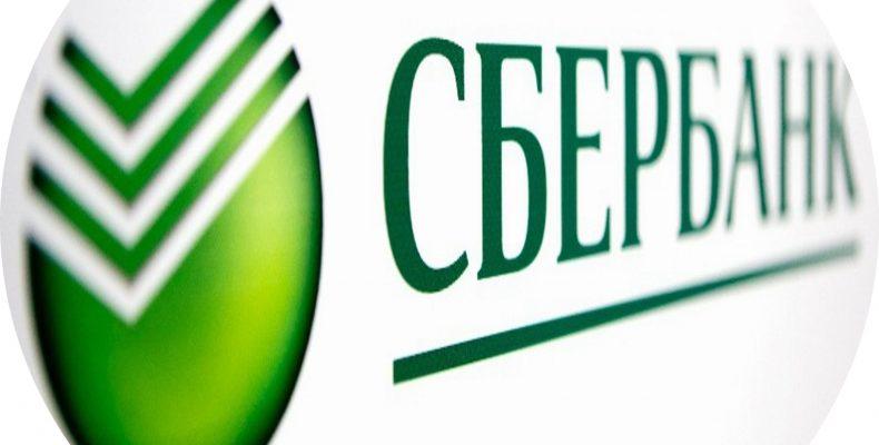 Более 30 тысяч корпоративных клиентов Сбера получили квалифицированную электронную подпись ФНС