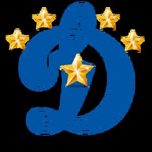 Звезды Динамо