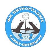 Petrogradets