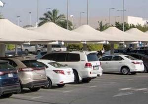 Парковки Дубая