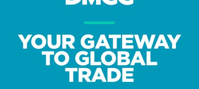 В 5 раз в рейтинг «Global Free Zone of the Year» вошел Дубайский товарно-сырьевой центр