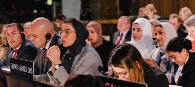 В состав Исполнительного совета ЮНЕСКО снова вошли ОАЭ