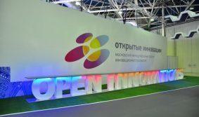 Наталья Сергунина на международном форуме в Сколково рассказала об инновационных решениях столицы