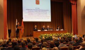 Отчет администрации Фрунзенского района Санкт-Петербурга перед общественностью прошел при участии Михаила Романова