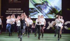FITEXPO обозначил главные фитнес-тренды на 2019 год