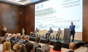 Систему госуправления в Воронежской области реформируют по трем направлениям