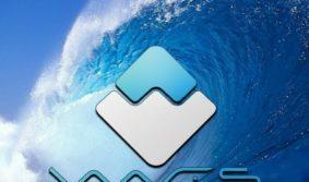 «Цифровую» дорожную карту совместно разработают НИПС и компания Waves