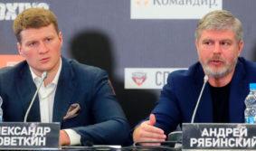 Промоутер Андрей Рябинский в интервью раскрыл детали организации боя Поветкин — Кличко