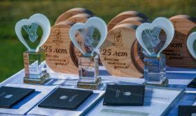 Рекордная сумма за 25 лет проведения турнира: более 12,5 млн. рублей собрано на программы благотворительного фонда «Дом Роналда Макдоналда»
