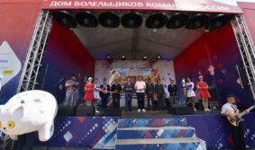 Норникель представил в Минске Дом российских болельщиков и уникальную Олимпийскую коллекцию