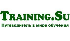 Найти программу повышения квалификации теперь легко. Training.Su онлайн сервис по поиску тренингов и семинаров