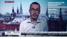 Ангела Меркель ответила на поздравления от правозащитника из России