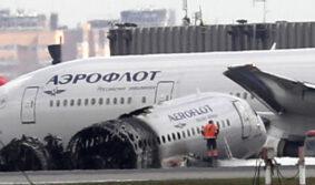 После авиакатастроф все вышестоящие в АТС чиновники не несут никакой ответственности, как и руководители авиакомпаний