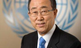 Названы имена лауреатов Sunhak Peace Prize за 2020 год