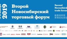 Эксперты «Балтики» призывают отраслевое сообщество присоединиться к выработке мер профилактики нелегального рынка пива