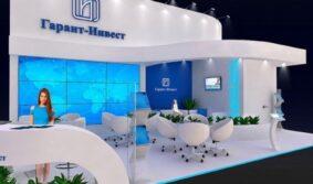 Компания «Гарант-Инвест»: в ТДК «Тульский» появился туристско-информационный центр «оружейной столицы России»