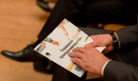 Компания СУЭК запустила ежегодный конкурс социально-предпринимательских проектов
