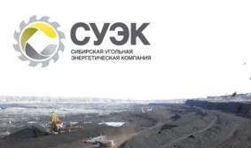 Компания СУЭК вошла в число лауреатов Всероссийского конкурса «Развитие регионов. Лучшее для России»