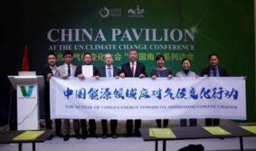 К борьбе с глобальным потеплением призвали мировую общественность предприятия Китая