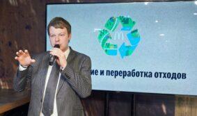 «Макдоналдс»  запускает в России проект по разделению и переработке отходов