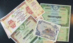 В Реестре зеленых облигаций российских эмитентов НАКДИ представлена информация об облигациях ФПК «Гарант-Инвест»