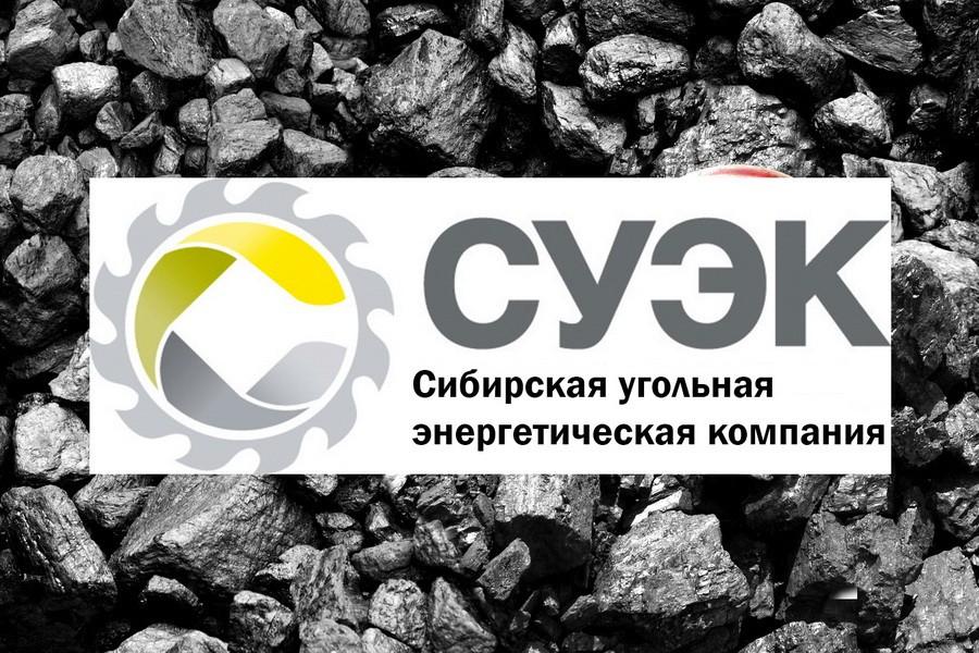 СУЭК Андрея Мельниченко помогает с обустройством российских городов