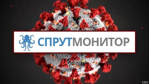 Спрут Монитор не позволит нарушить работу компании во время коронавирусной инфекции