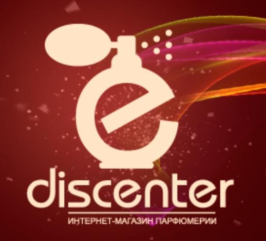 Успешный парфюмерный магазин scente.ru сменил название на Discenter