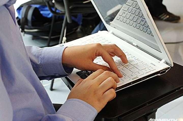 Московский инновационный кластер запустил сбор заявок на конкурс Social Tech Challenge