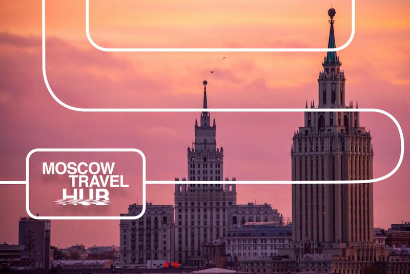 О помощи турбизнесу столицы рассказала Наталья Сергунина